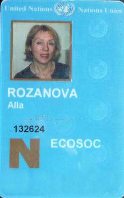 rozanova_400